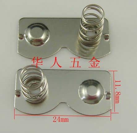 1号2号3号电池正负极连接片-华人五金制品